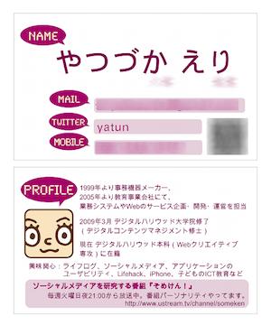 Namecard_blog