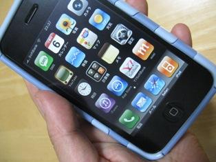 Iphoneinmyhand_3