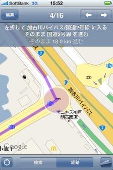 Map_keiro